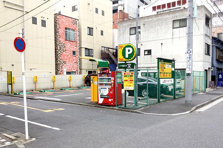 新川2丁目 第2駐車場